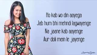 Yaad Piya Ki Aane Lagi Lyrics - Neha Kakkar   - YouTube