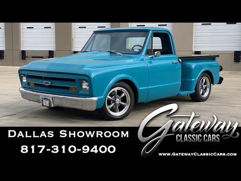 1967 Chevrolet C10 (CC-1342966) for sale in O'Fallon, Illinois