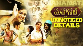 Mahanati Movie Analysis | Breakdown & Unnoticed Details | Keerthy Suresh, Dulquer Salman | Thyview