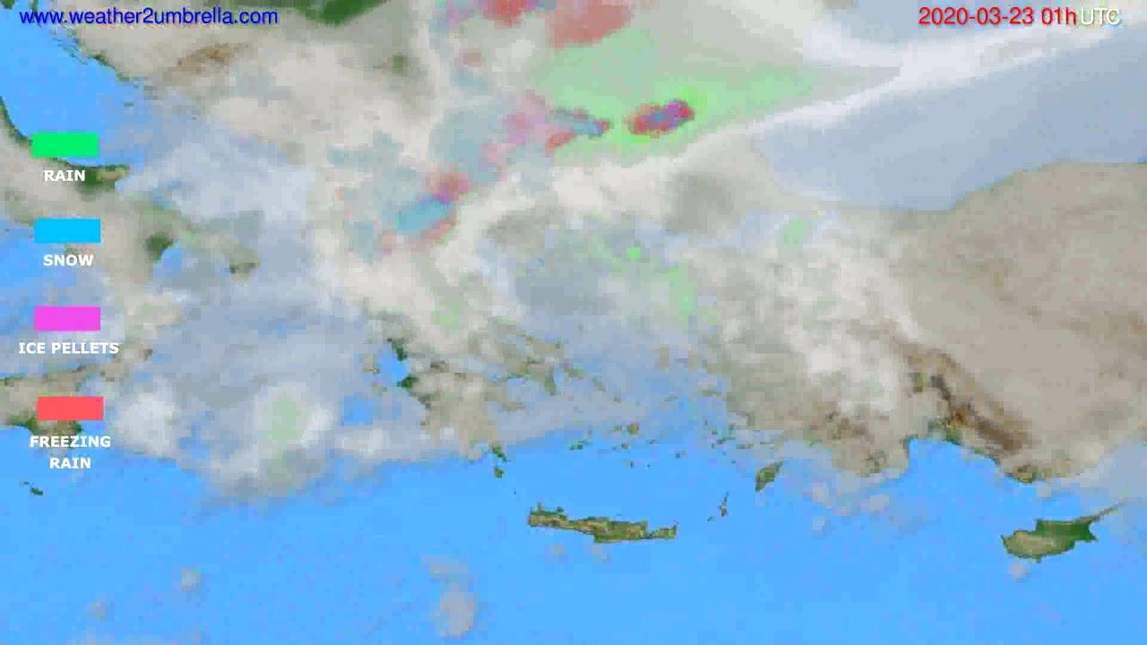 Precipitation forecast Greece // modelrun: 12h UTC 2020-03-21