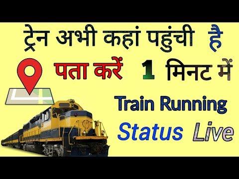 mp4 Train Running Status, download Train Running Status video klip Train Running Status