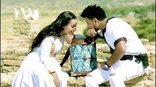 Wendi Mak - Sheb Arga | ሸብ አርጋ - [Official Video]