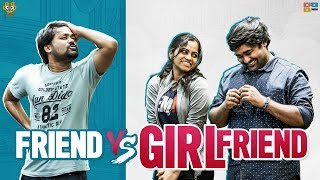 How we treat our Friend Vs Girl Friend|| Bumchick Babloo