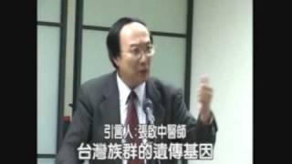 Taiwanese Origin (2)