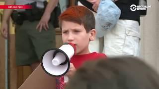 В США протестуют против новой миграционной политики