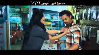 تحميل و مشاهدة أغنية التجربة غناء محمد محى فيلم زجزاج MP3