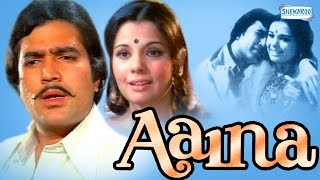 Aaina Hindi Full Movie  Mumtaz  Rajesh Khanna  Nirupa Roy  Old Bollywood Movie