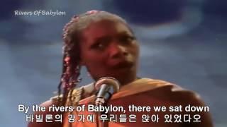 Boney M ~ Rivers of Babylon (바빌론 강가에서.한글자막번역)