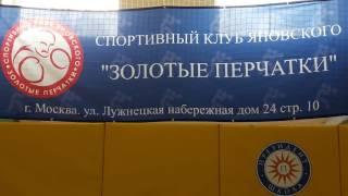 "Турнир в школе ""Президент""."