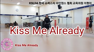 [KSLDA]Kiss Me Already Line Dance (Demo&Count)   Beginner  Gudrun Schneider (DE)March 2019