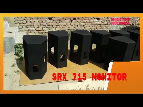 single 15 inch srx 715 monitor cabinet