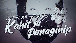 December Avenue   Kahit Sa Panaginip (OFFICIAL LYRIC VIDEO)