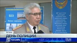 Праздничный концерт к 25-летию казахстанской полиции состоялся в Астане