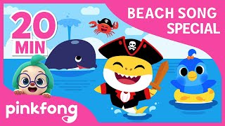 Beach Songs | Baby Shark | +Compilation | Pinkfong Songs For Children