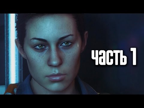 Прохождение Alien: Isolation — Часть 1: Прибытие на  «Севастополь»