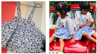 Stylish Dungaree Dress For Kids Cutting & Stitching||DIY Kids Dungarees|| How To Make Dungarees ||