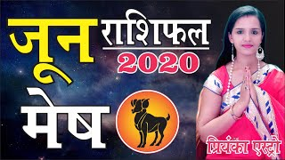 MESH Rashi - ARIES | Predictions for JUNE - 2020 Rashifal | Monthly Horoscope | Priyanka Astro - Download this Video in MP3, M4A, WEBM, MP4, 3GP