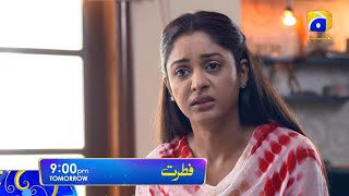 Fitrat Tomorrow at 9:00 PM only on HAR PAL GEO