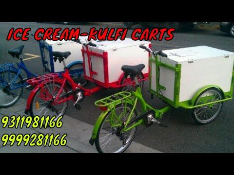 Ice Cream Cart At Best Price In India