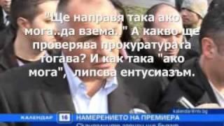 Бойко Борисов шикалкави  хванат в корупция