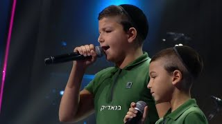 תחרות השירה של הילדים הכי מוכשרים בישראל יוצאת לדרך 🎶בשבת בית ספר למוסיקה חוזרת בעונה חדשה🎤