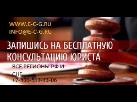 взыскание совместно нажитого имущества http://e-c-g.ru