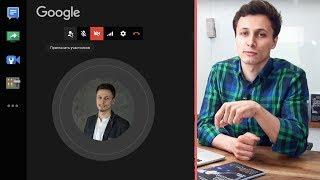 КАК СОЗДАТЬ ТРАНСЛЯЦИЮ НА YOUTUBE? | Как провести прямой эфир на ютуб в Hangouts?