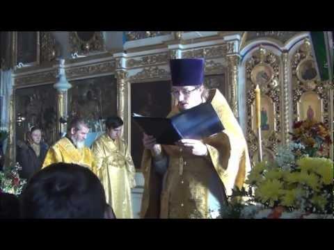 Житие святого исповедника Георгия Седова