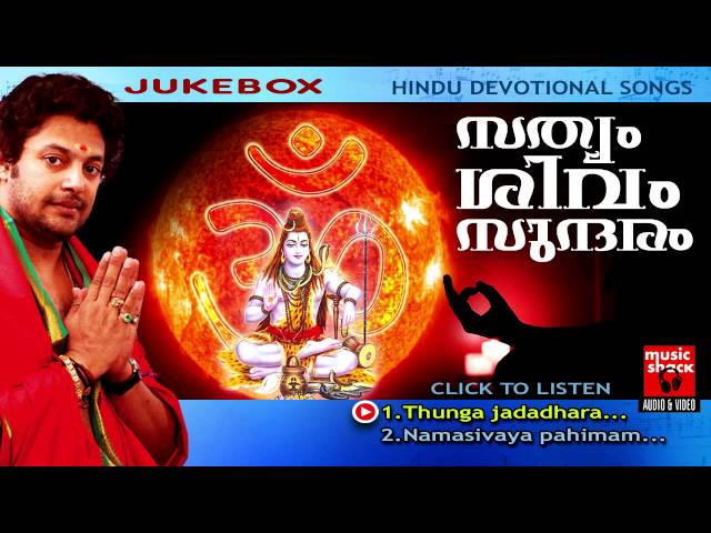 satyam movie songs online listen assassinio sul nilo