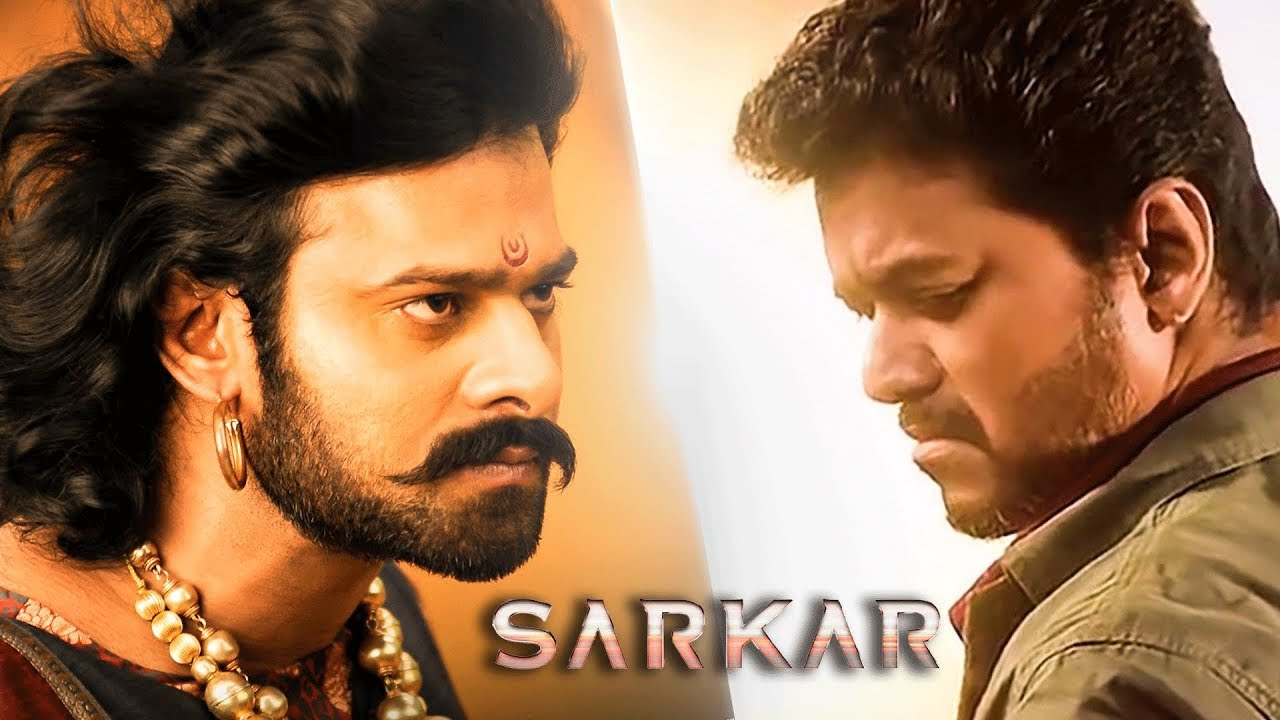 Sarkar equals Baahubali RECORD ? | Vijay | Prabas | TK