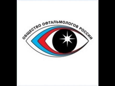 Форум у кого глазное давление повышено