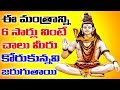 Lord Shiva Songs - Nama Sivaaya | S.P.Balasubramaniam - JUKEBOX - BHAKTHI