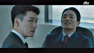 """조승우(Cho Seung-woo)를 병원 총괄로 보낸 이유 """"먹여 살리라고, 그룹 전체를"""" 라이프(Life) 4회"""