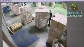 Худшие работники! Руки выросли не оттуда!  )))