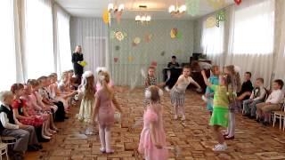 Смотреть онлайн Детский танец с султанчиками в саду