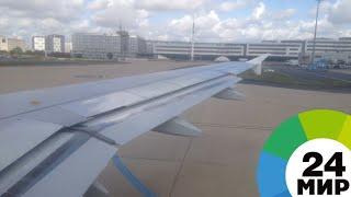 СМИ: Во Внуково загорелся самолет, летевший в Махачкалу - МИР 24