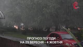 Прогноз погоди на тиждень: Хмельниччину охоплять дощі