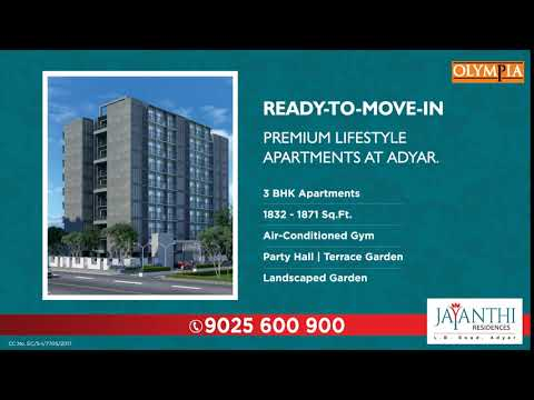 3D Tour of Olympia Jayanthi Residences