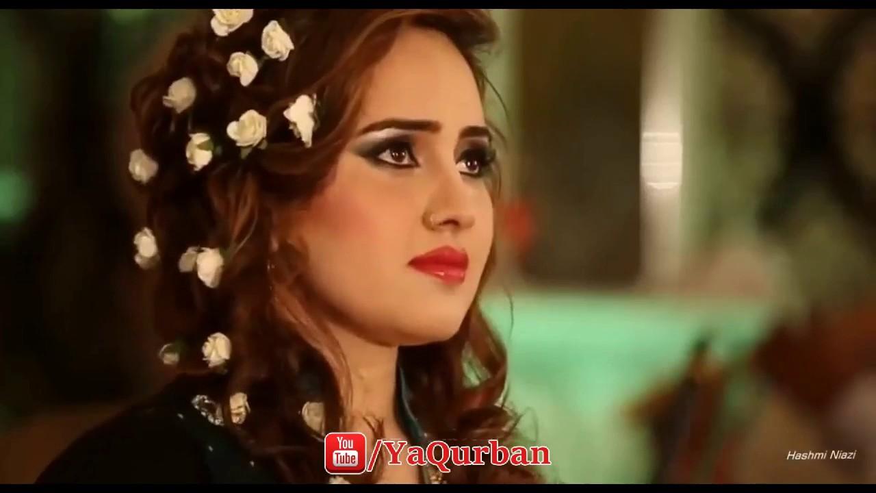 Hashmat Sahar & Nadia Gul - Pashto New Songs 2017 Dedan De Raora Da Zar Qarara