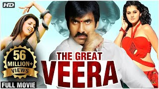 The Great Veera Full Hindi Movie  Ravi Teja, Taapsee Pannu