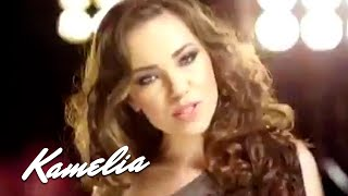 Puya feat. Kamelia - V.I.P. (Official Video)