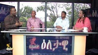 ESAT Eletawi Mon 15 Oct 2018