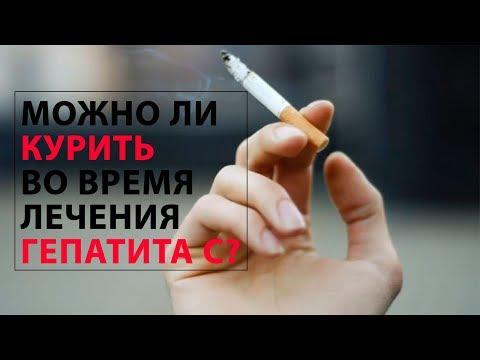 Гепатит с инструкция по применению