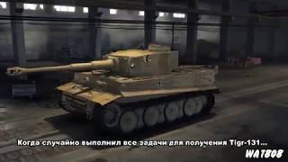 WOT прикол I Лучшие приколы World of Tanks I COUB 7