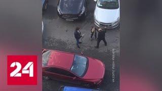 Дорожный спор в Одинцове завершился стрельбой - Россия 24
