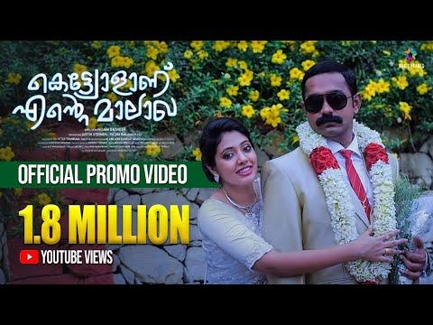 Kettiyolaanu Ente Malakha Promo - Asif Ali