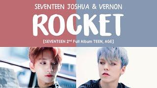 [LYRICS/가사] SEVENTEEN (세븐틴) - ROCKET [TEEN, AGE 2ND FULL ALBUM]