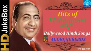 Hits of Mohammad Rafi Old Hindi Superhit Songs Evergreen