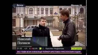 Москвич потерял на бирже миллион евро