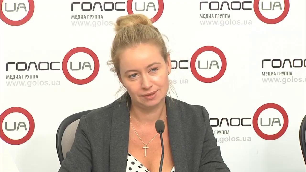 Бархатный сезон: какой отдых смогут позволить себе украинцы? (пресс-конференция)